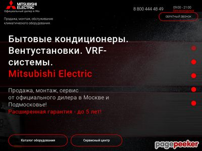 mitsubishi-electric-air.ru