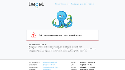 mixailslot.ru