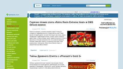 mixlip.ru