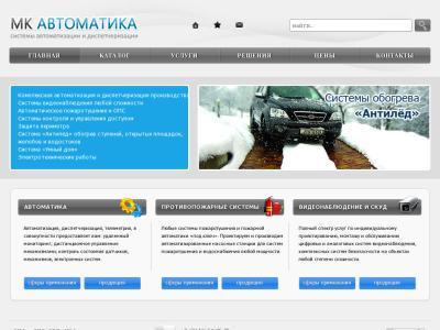mkavtomatika.kz