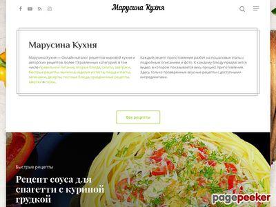 mkuhnya.com