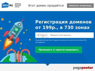 mmgo.ru