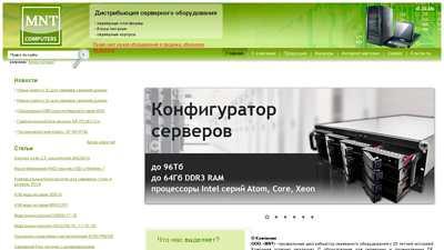 mnt.ru
