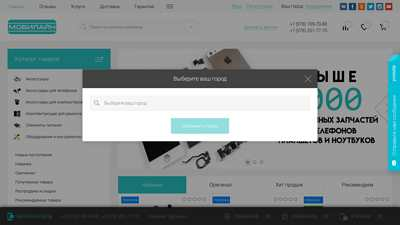 mobiline.org