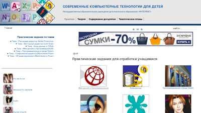 modern-computer.ru