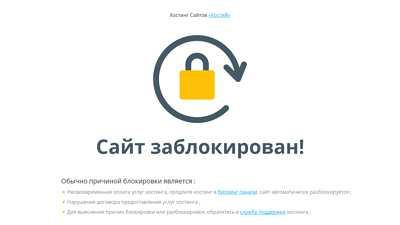 modgamer.ru