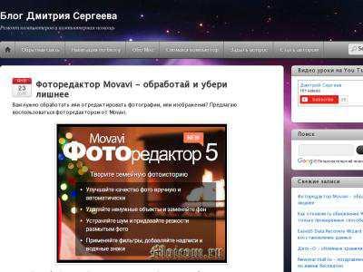 moicom.ru