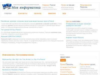 mojainformatika.ru
