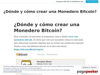 monederobitcoin.home.blog