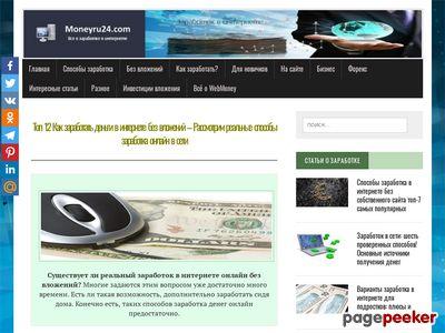 moneyru24.com