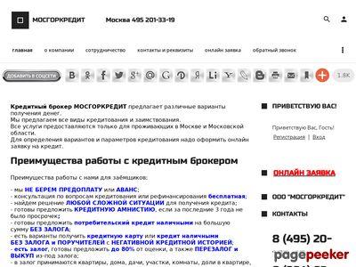 mosgorcredit.ru