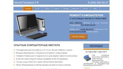 mositservice.ru