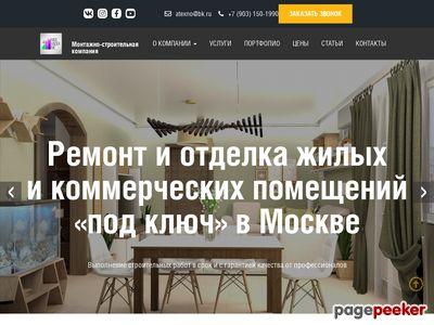 mosunderme.ru