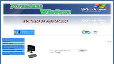 moywindows.ru