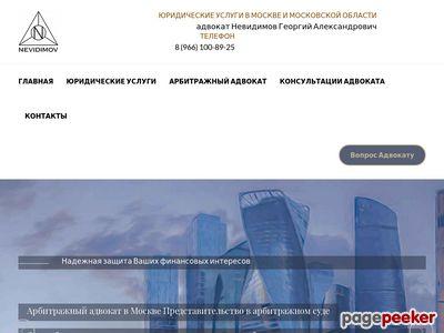 mskadvocate.ru