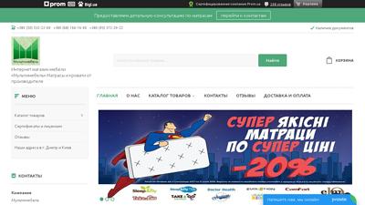multimebel.com.ua