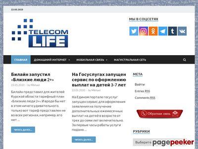 murmanlink.ru