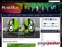 musicplus.web505.ru