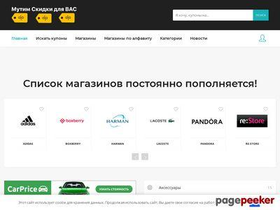 mutim-vmeste.ru