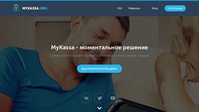 mykassa.org