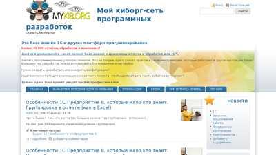 mykib.org