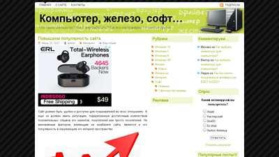 mykomp2.ru