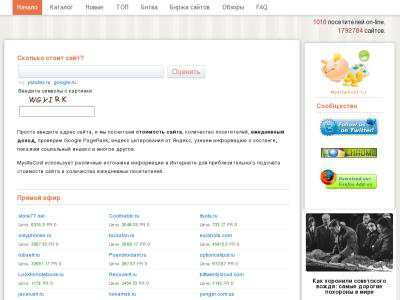 mysitecost.ru