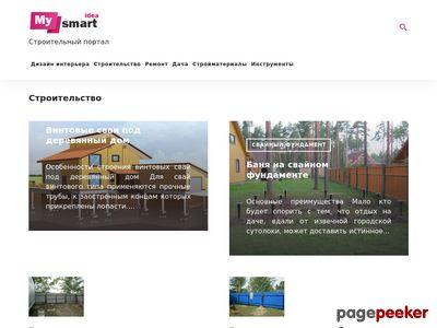 mysmartidea.ru