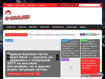n-nova.site