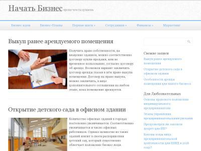nachatbisnes.ru