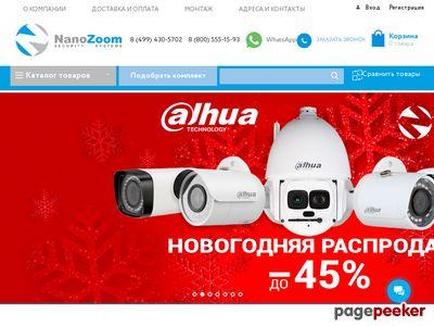 nano-zoom.ru