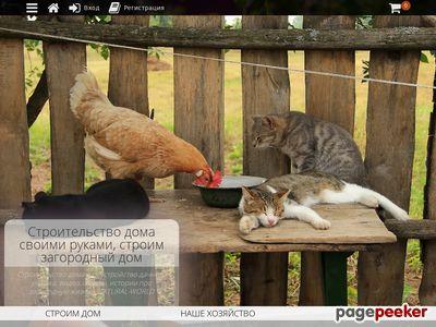 natural-world.ru