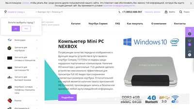 nbs22.ru