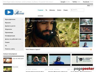 nebesaa.blogspot.com