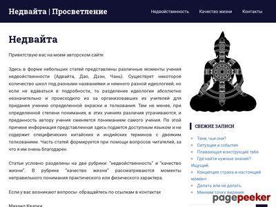 nedvayta.ru