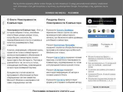 neispravnosti-kompyutera.ru