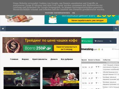 neslivaty.blogspot.com