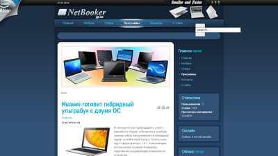 netbooker.pp.ua