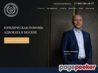 nevzorov-partners.ru