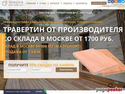 newlita.ru