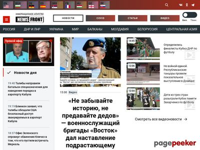news-front.info