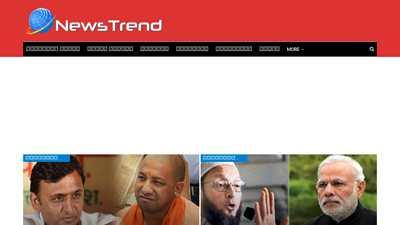 newstrend.news