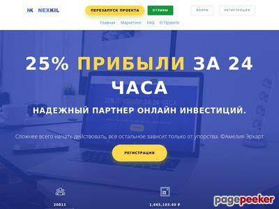 nexkil.com