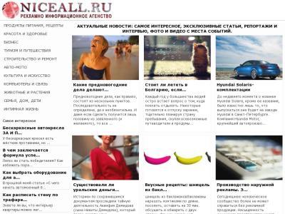 niceall.ru