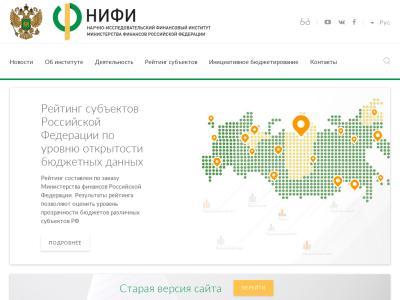 nifi.ru
