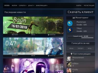 niisaba.ru