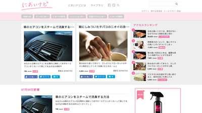 nioinavi.com