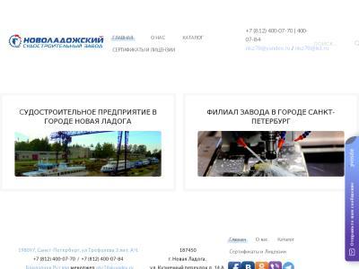 nlsz.ru