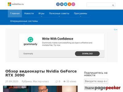 noblefox.ru