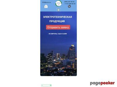 norvi.ru